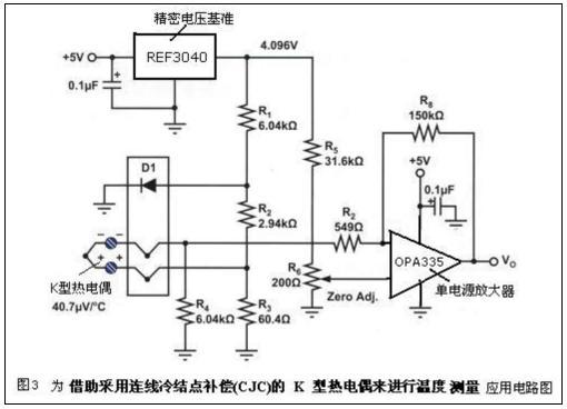 图2为只采用一个双通道运算放大器opa2335和7个电阻