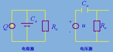 电荷放大器
