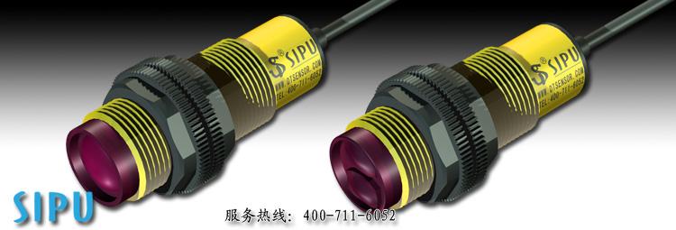 五线对照光电传感器接线图